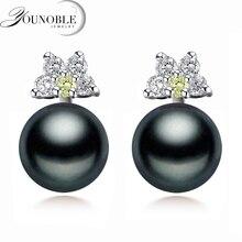Wedding gray natural pearl earrings,cute black 925 sterling silver freshwater earrings