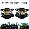 Pair 4 LED Fog Lights Headlight 4 Inch Round Front Bumper LED Fog Light 30W Assembly