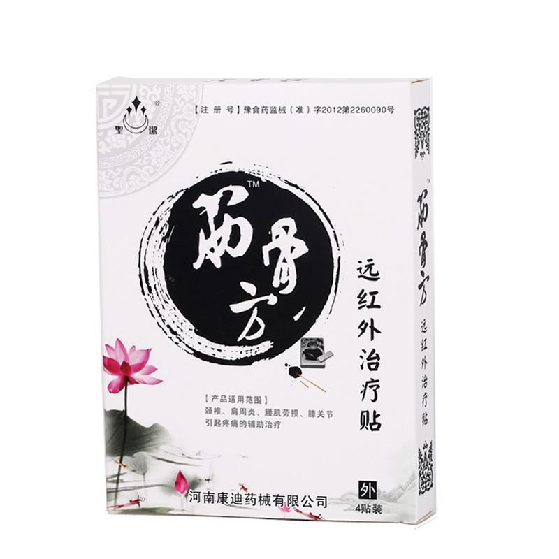 4 Unids Médica Tradicional China A Base de Hierbas Negro Chip Parche Alivio del