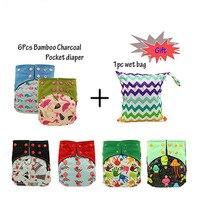 Reusable AI2 Cloth Diapers Baby Nappy Bamboo Charcoal Pocket Diaper Cove Adjustable Washable Ohbabyka Cloth Nappies