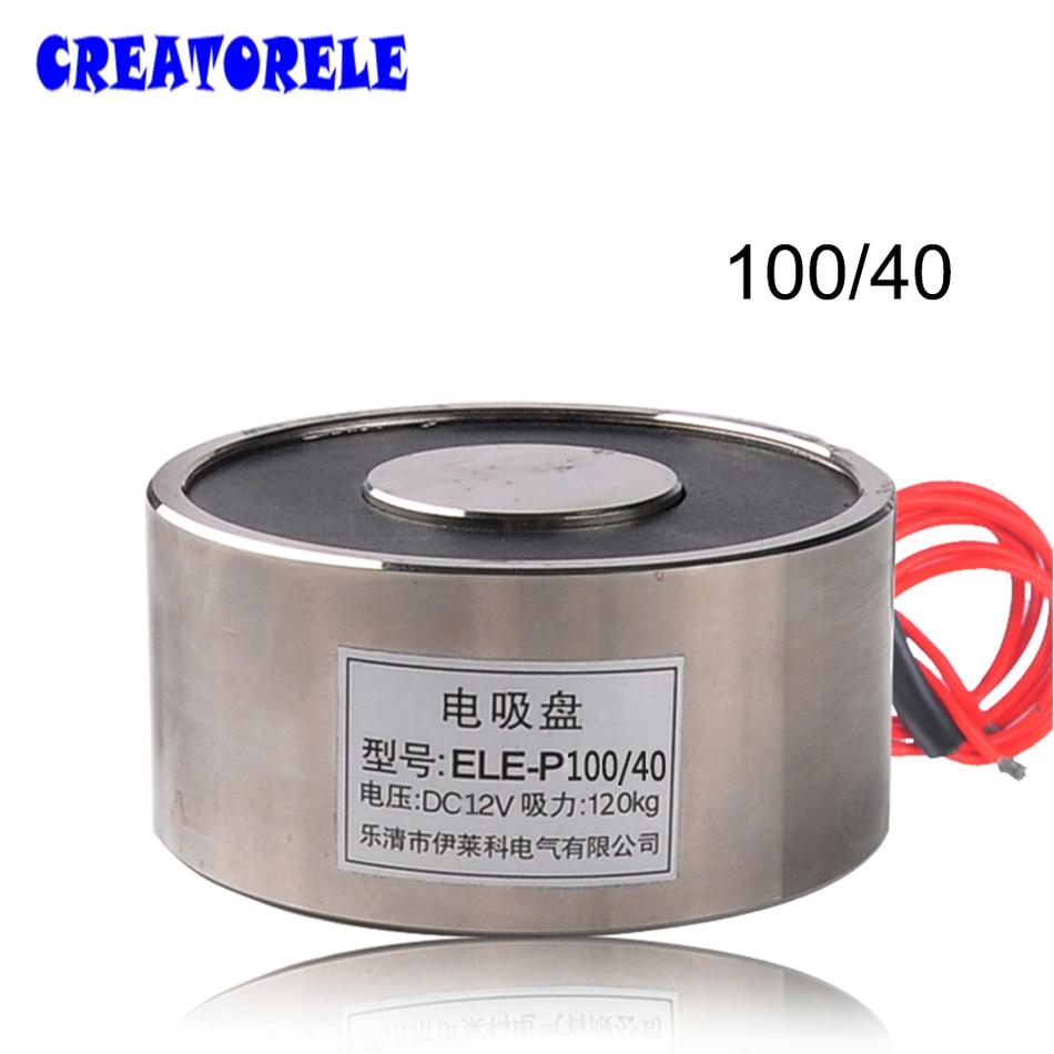 100/40 Holding Electric Magmet lifting 120KG/1200N Solenoid Sucker Electromagnet DC 6V 12V 24V Non standard custom