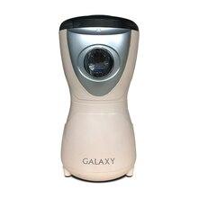 Кофемолка Galaxy GL 0904 (Мощность 250 Вт, вместимость 70 г, защита от случайного пуска)