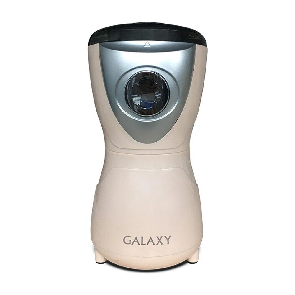 The grinder Galaxy GL 0904