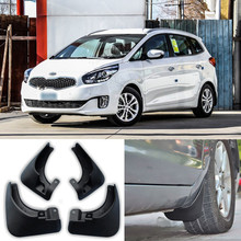 цена на Brand New High Quality 4pcs High Quality ABS Mudguard Splash Guards Fender Mud Flaps For Kia Carens 2013