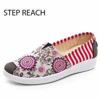 STEPREACH Fashion Brand Casual Women Canvas Flats Shoes Striped 2017 Fashion Espadrilles Slip On Flat Breathable