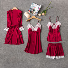 Daeyard Women Silk Pajamas 4 Pieces Pajama Sets Sleepwear Se