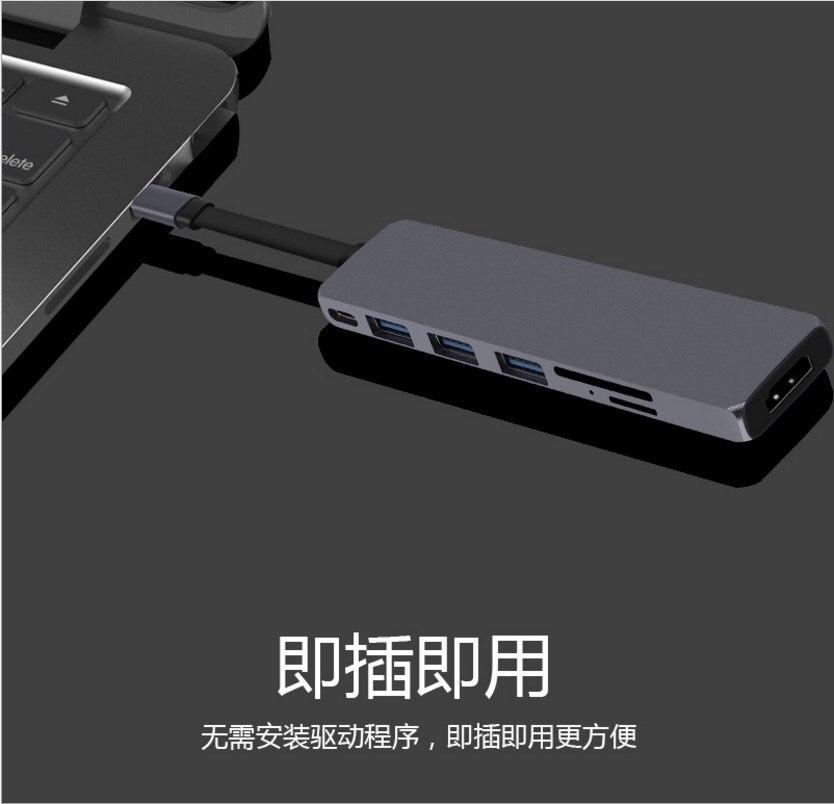 Type-C station d'accueil usb adaptateur ordinateur portable MacBook moyeu de convertisseur A43