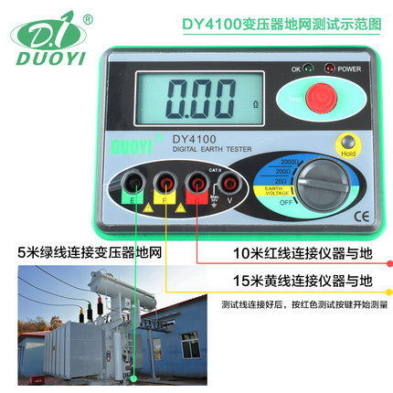 Fast arrival DY4100 Real Digital Earth Tester Ground Resistance Tester Meter 0-2000ohms 4 8 days arrival test line clip for lw2678 earth resistance tester earth resistance meter
