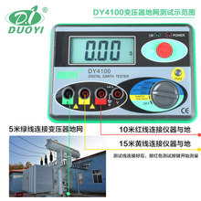 Fast arrival  DY4100 Real Digital Earth Tester  Ground Resistance Tester Meter  0-2000ohms