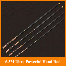 2.7M-7.2M super hard Carbon Hand pole Stream Fishing Rod powerful Casting Telescopic hand Rod Ultra light sea lure rod