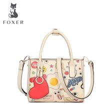 Famous brand of highquality dermis women bag  2016 new graffiti messenger bag Cartoon fashion handbags