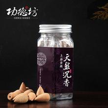 Indonesia natural back in Qingzhou smoke fragrance fragrant gift cone bottle of hot recommended