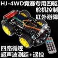 51 mcu barrowload inteligente hj-4wd ultrasónica infrarrojos robot barrowload
