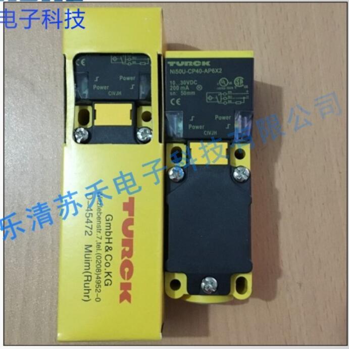 NI50U-CP40-AP6X2  NI50U-CP40-AN6X2   New High-Quality Proximity Switch Sensor NI50U-CP40-AP6X2  NI50U-CP40-AN6X2   New High-Quality Proximity Switch Sensor
