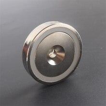 1 ШТ. D60mm тяговое усилие 110 КГ одной стороны чашка крепкого неодимовые NdFeB магнитное основание A3 стали оболочку лампы крепеж с отверстием для винта