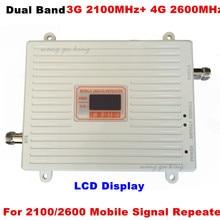 3G 4G Signal Repeater 70dB Gain 3G WCDMA 2100 4G LTE 2600 Band 7 Dual Band Mobile Phone Booster Amplifier 70dB Gain 23dBm Power