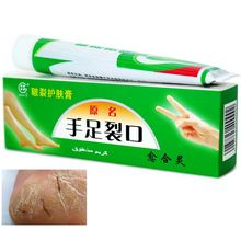 Руки Ноги Уход за кожей трещины пятки потрескавшиеся пилинг ремонт против сухой Crack китайских лекарственных мазь крем осень(China (Mainland))