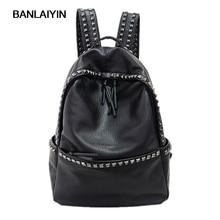 Новый заклепки Дизайн мода рюкзак черный из искусственной кожи школьная сумка Женская дорожная сумка большая Ёмкость