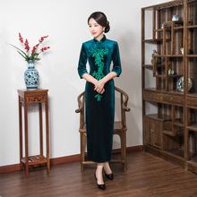 Chinese Traditional Maxi Cheongsam Womens Velour  Dress Lady Ball Costume S-3XL