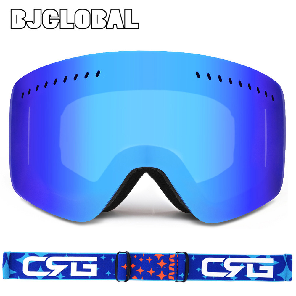 BJGLOBAL Professional Ski Goggles Double Layers Lens Anti-fog UV400 Ski Glasses Skiing Snowboard Men Women Outdoor Snow Goggle