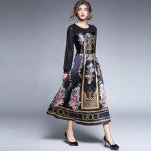 Русское платье купить недорого