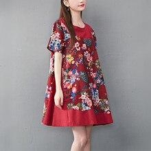 2016 Summer New seet women's clothing Retro folk style dress loose cotton dress high quality girls dress