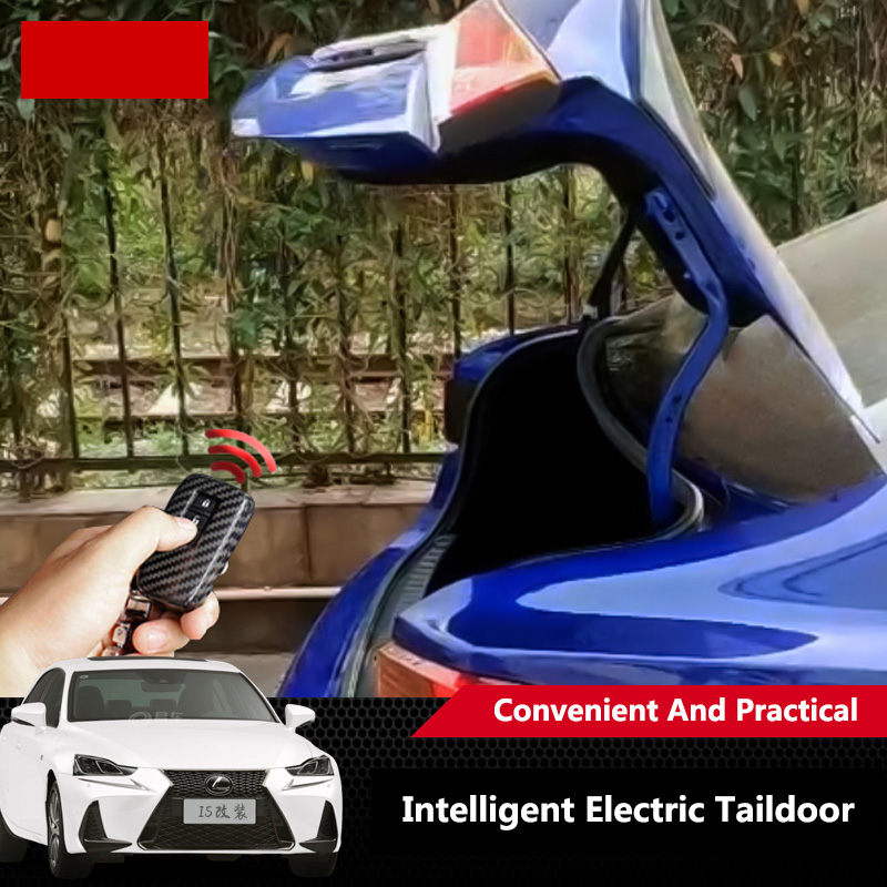 QHCP New Electric Tailgate Refitted Tail Box Intelligent Electric Tail Door Power Operated Tailgate Fit For Lexus IS300 200T 250