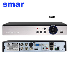 Smar 4CH 8CH 1080P 5 in 1 DVR video recorder for AHD camera analog camera IP camera P2P NVR cctv system DVR H.264 VGA HDMI
