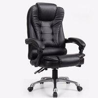 Специальное предложение офисное кресло компьютер Boss эргономичный стул играть стул с подставкой для ног