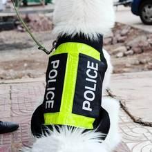 Vest Pet Dog