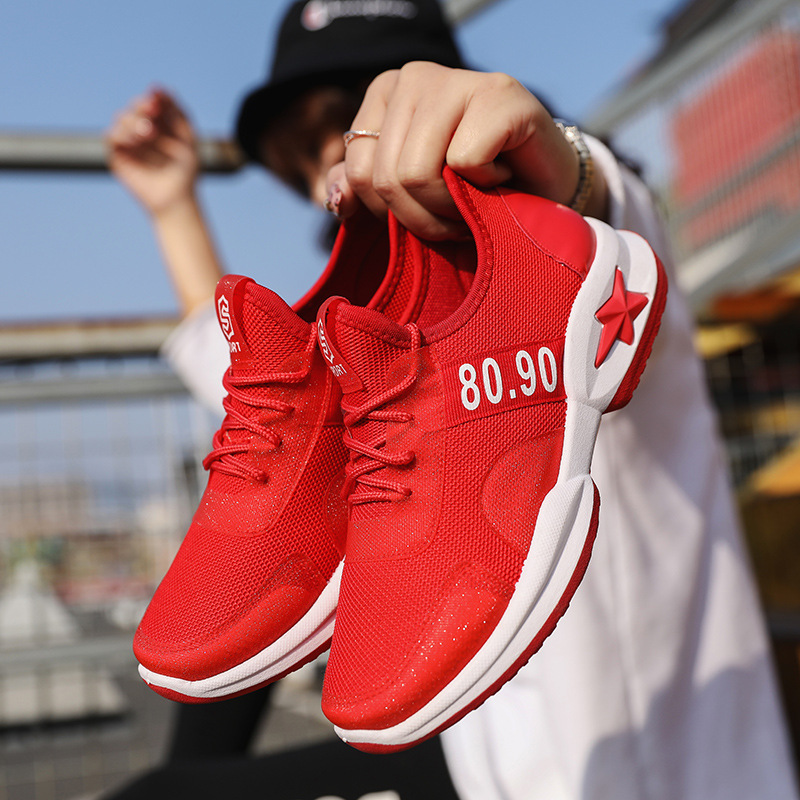 Shoes Odor-Proof-Sneakers And With High-Elasticity Ribbon Pentagonal Star Leisure Air-Permeable