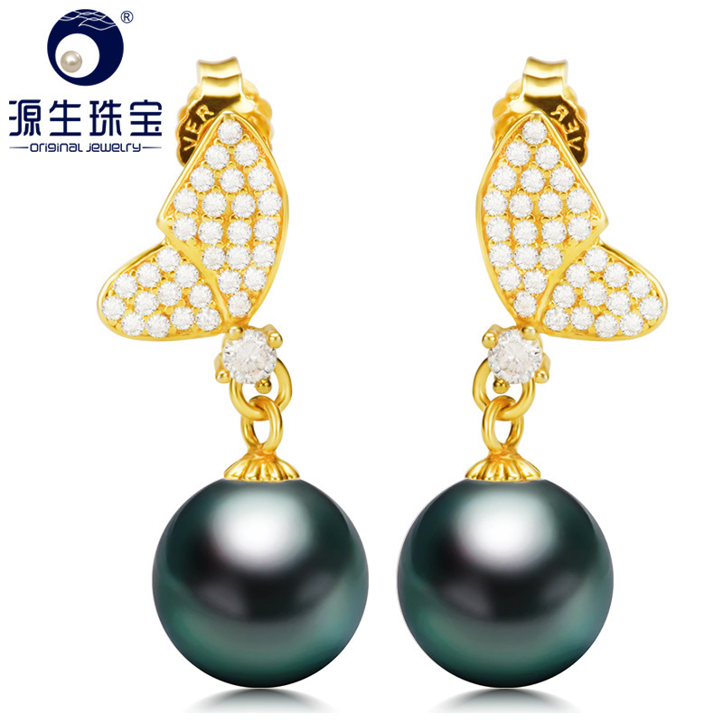 все цены на [YS] Butterfly Design Drop Earring 925 Sterling Silver 9-10mm Natural Tahitian Pearl Drop Earrings