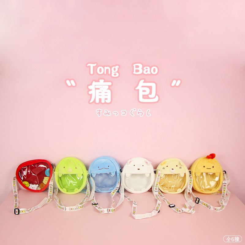 6 Styles Cute Plush Bag Of Sumikko Gurashi Mini Children Plush Bag Nano Doll Soft  Pillow Corner Bio Cartoon Doll Bags For Kids