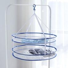 1 шт. качественные съемные двойные корзины для белья одежда Windbreak Крюк дизайн балкон сушилка для хранения и чистки