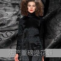 11.11 France imported Fashionable Dress Satin line black jacquard cloth dress shirt fabric sagging sense