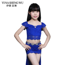 Newest Children's Belly Dance 2 Pcs Set (Top+Skirt (with safety pants)) Indian Dance Children Lace Modal Dance Practice Clothing