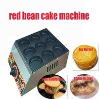1 PC Commercial Use Non stick Mini Pancakes Maker Machine/ Gas red bean cake machine Egg burger stove