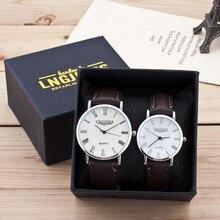 Новинка 2 шт Мода пара глянцевое стекло кожаный ремень часы набор содержит коробку# NE1111