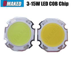 3 Вт 5 Вт 7 Вт 10 Вт 12 Вт 15 Вт бусы COB 20 мм светодио дный чип диоды поверхности свет для светодио дный лампы Spotlight Street светодио дный лампа