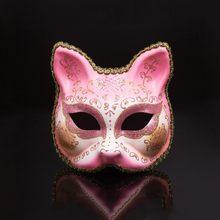 0d8852b53 Mulheres quentes Máscara Facial Halloween Costume Decoração Nova Moda Gato  Bonito Cosplay Máscara Do Partido Do