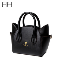 2016 Famous Fashion Lovely Wing Shape Women S Leather Shoulder Handbag Female Cute Cat Messenger Bags