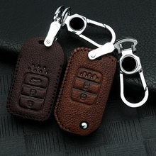Honda Anahtarlık Promosyon Tanıtım ürünlerini Al Honda Anahtarlık