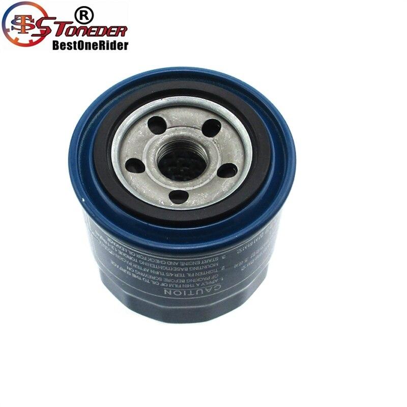 Stoneder 4x масляный фильтр для Hyundai Accent Elantra Sonata Kia Оптима 26300-35501 35502 35503 35504 35A00 26300-3E010 26300-35056