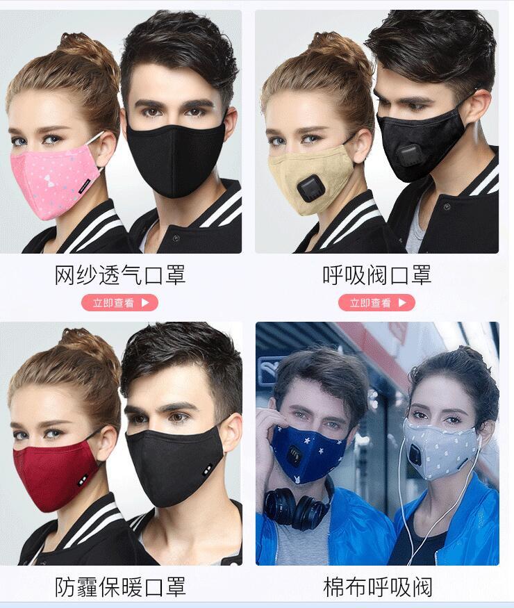 Dunst-proof, staubdicht, atmungsaktiv, smog-proof masken für männer und frauen zu halten warm im herbst und winter PM 2,5 aktiviert auto