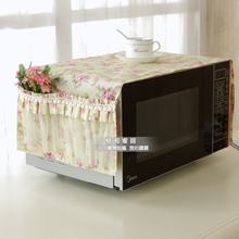 Florid Microwave Oven Cover Cloth Rustic Cloth Dust Cover Lace Cloth Cover Pocket Design Cotton Two Color Options Free Shipping