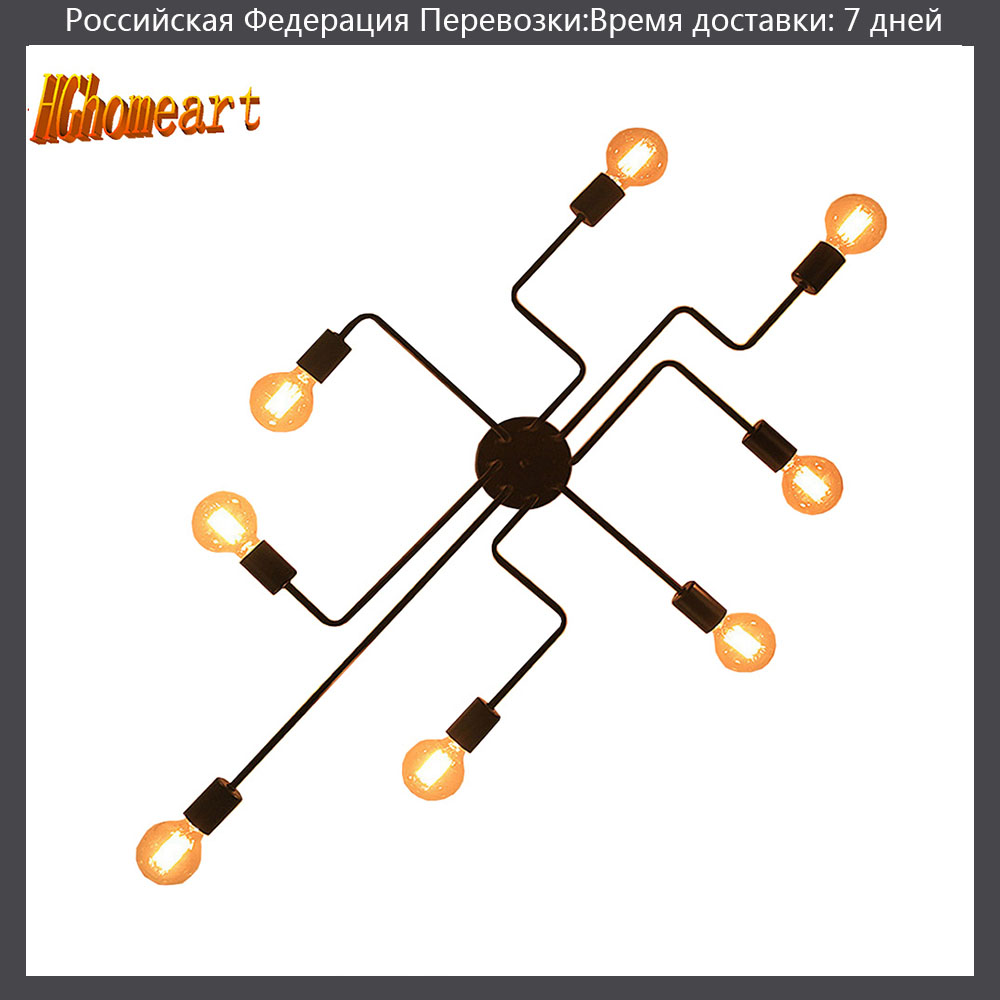 cafe Retro Ceiling Lamp led bulb e27 110V-220V 4/6/8 Heads Vintage Wrought Iron edison vintage light Ceiling Lights fixture серебряное колье ювелирное изделие 0068394