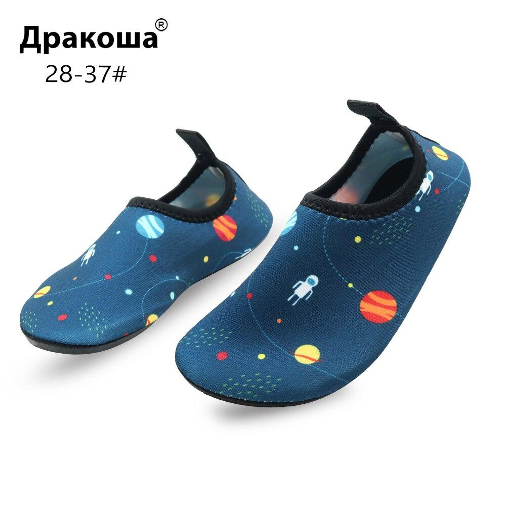 Apakowa Unisex Kids Boys Girls Swim Water Shoes Cartoon Lightweight Beach Pool Quick Drying Footwear Barefoot Socks Slippers