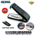 Acessórios do carro frete grátis ímã poderoso clamshell automóvel peças de emergência chave magnética organizador caixa caso titular W288