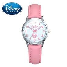 2017 Disney Kids Reloj Niños Reloj de La Manera Linda Fresca Relojes de pulsera de Cuarzo de Cuero Niñas reloj