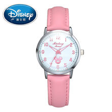 2017 Disney Kids Watch Children Watch Fashion Cool Cute Quartz Wristwatches Girls Leather clock